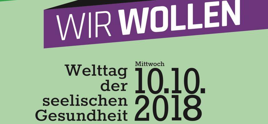 ZEHN_ZEHN Münchner Aktion zum Welttag der seelischen Gesundheit